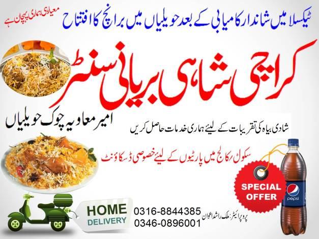 karachi-baryani-havelian