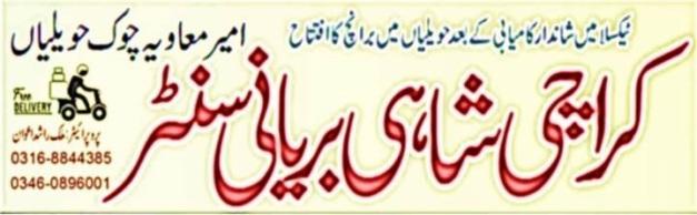 karachi-shahi-baryani1