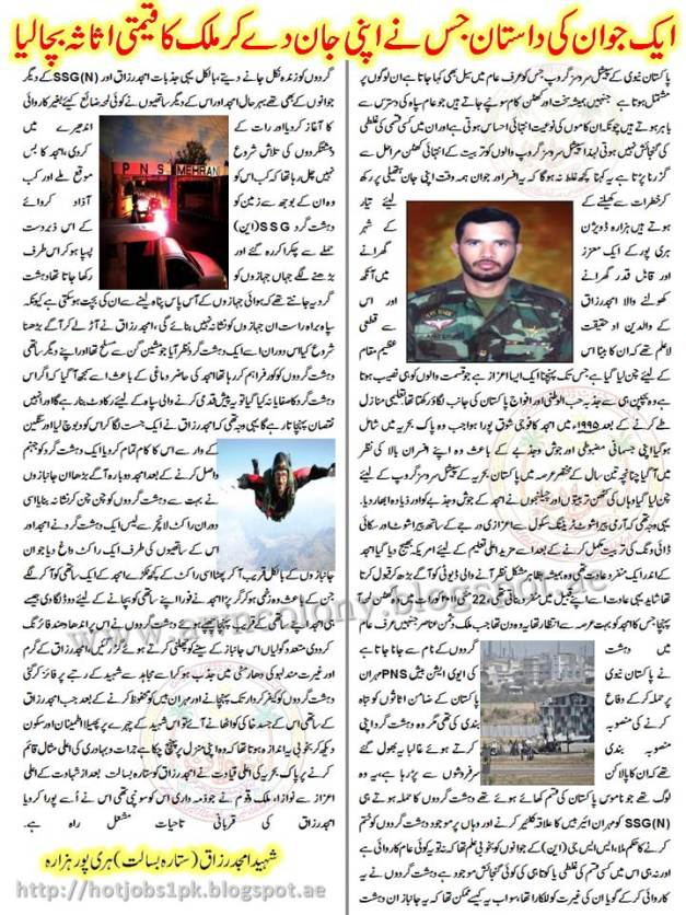 Naval Commondo Amjad Razak Shaheed