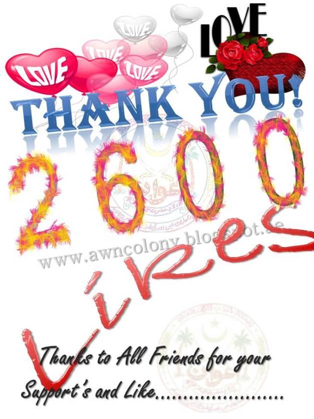 2600 Likes.jpg