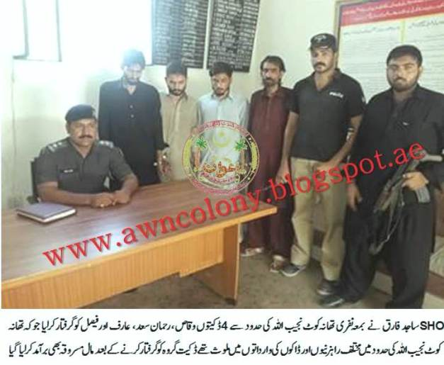 Koat Najeeb Ullah Police