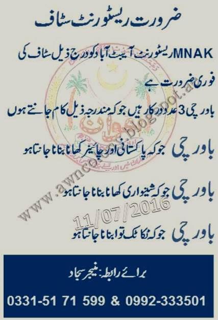 Mnak Abbottabad