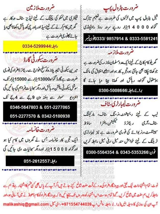 jobs-updated-02-26-09-2016