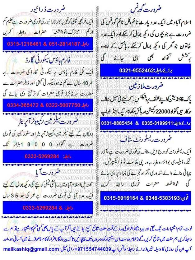 jobs-updated-03-26-09-2016