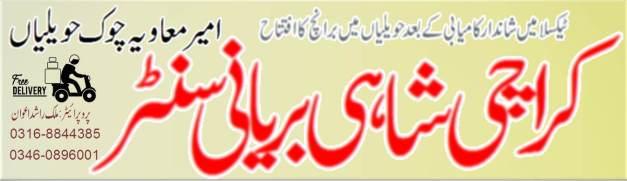karachi Shahi Baryani Short.jpg
