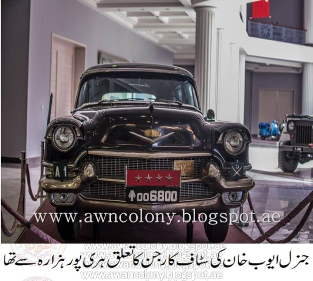 staff-car-of-general-ayub-khan