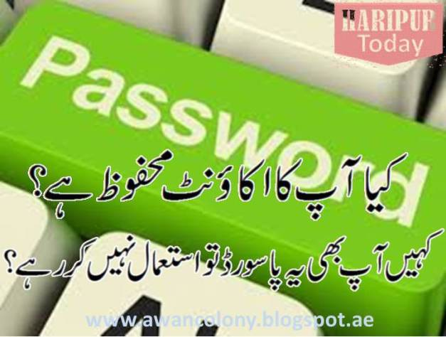 Worest Password of 2017 in the world1