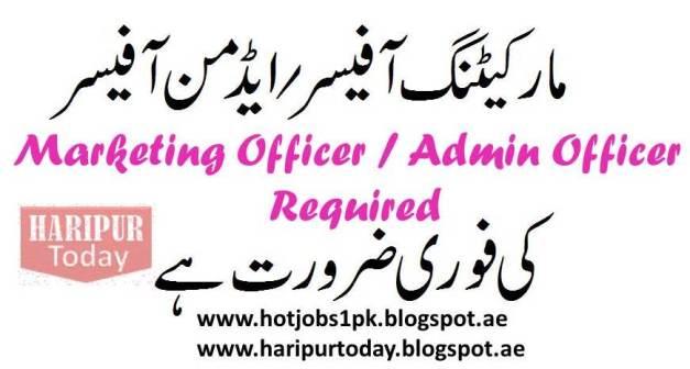 Marketing office admin officer jobs